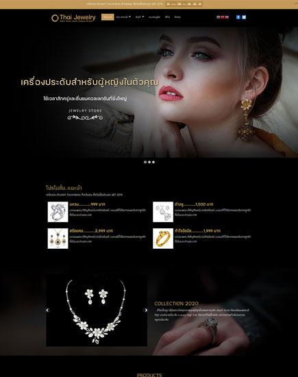 Sabuy Jewelry